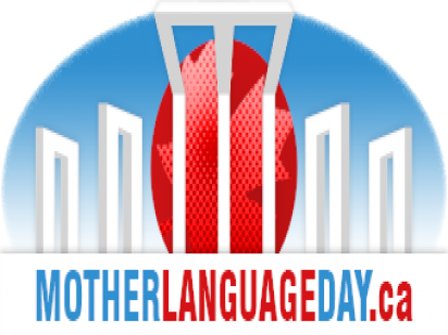 Motherlanguageday[.]ca were hacked and now cleared by Google
